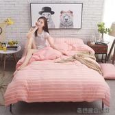 裸睡水洗棉四件套床單被套三件套