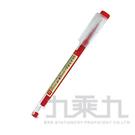 本色0.35全針管中性筆-紅 OGL2320