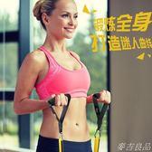 拉力繩健身男女士力量訓練彈力帶練胸肌多功能瘦手臂健身器材家用      麥吉良品