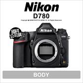 登入禮~6/30 Nikon D780 Body 單機身 數位單眼 全片幅 4K錄影 公司貨【可刷卡】薪創數位