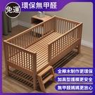 實木兒童床拼接大床帶護欄單人男孩加寬嬰兒寶寶床邊小床櫸木【八折下殺】