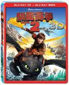 【停看聽音響唱片】 【BD】馴龍高手2 3D+2D 雙碟版