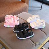 夏新款時尚兒童涼鞋 男童女童可愛軟底鞋 寶寶小中童閃燈發光童鞋     泡芙女孩輕時尚