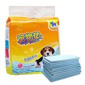 狗狗尿墊加厚100片除臭尿不濕寵物用品尿片狗尿布吸水墊訓導泰迪 【滿一元免運】