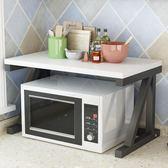 廚房置物架微波爐架子廚房用品落地式多層調味料收納架儲物烤箱架第七公社