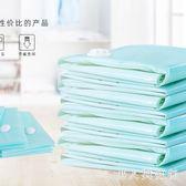 真空壓縮袋綠色衣物棉被子收納袋抽氣防霉袋 FF1629【男人與流行】