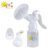 手動吸奶器手動式擠奶器吸乳器便攜式孕產婦產後拔奶器吸力大