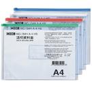 【奇奇文具】三燕COX NO.154H A4(橫) 透明資料套/拉鍊袋/文件袋/資料袋