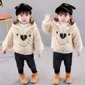 女寶寶冬季外套女童加絨加厚保暖冬裝1-3歲嬰兒卡通連帽毛毛衣潮 CY潮流站