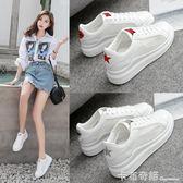 網面透氣小白鞋女夏季新款基礎百搭網鞋厚底女鞋白色平底板鞋 卡布奇諾