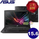 ASUS GL503VD-0021D7700HQ ◤0利率◢15.6吋電競筆電( i7-7700HQ/1T&8G SSH + 128GB/GTX 1050 4GB)