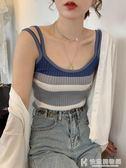 港味復古chic雙肩帶條紋吊帶背心女夏季韓版修身性感針織打底上衣 快意購物網