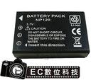 【EC數位】FUJI  NP120 NP-120  富士 數位相機 防爆電池 FinePix 603 F10 F11 M603 Zoom 專用