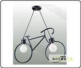 {{ 海中天休閒傢俱廣場 }} YD 摩登時尚 創意燈飾系列 ADT-86741  燈飾(不含組裝)