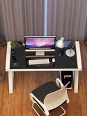 書桌臺 簡約現代 鋼化玻璃電腦桌臺式家用辦公桌 簡易學習書桌寫字臺【美物居家館】