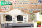 台南監視器 海康 DS-7204HQHI-K1 1080P XVR H.265 專用主機 + TVI HD DS-2CE16H1T-IT 5MP EXIR 紅外線槍型攝影機 *2