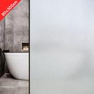 《限宅配》90x300公分霧面磨砂靜電玻璃貼 (每片90x300cm) S151 可重覆貼 隱私防窺防曬 浴室窗戶貼膜