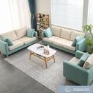 北歐簡約現代布藝沙發小客廳雙人出租房小型小戶型三人簡易網紅款