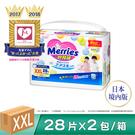 妙而舒 妙兒褲嬰兒紙尿褲XXL(箱購28...