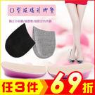 升級版O/X型腿 內/外八鞋墊 後跟墊 男女通用 一雙入(顏色隨機)【AF02166】99愛買生活百貨