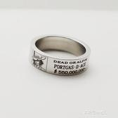 戒指男-海賊王周邊飾品 戒指 路飛 索隆 艾斯 懸賞通緝令生日禮品創意男 多麗絲