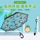 TTK反向傘雙層兒童雨傘男女全自動摺疊小學生小孩上學公主傘s定制 NMS蘿莉新品