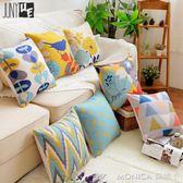 北歐植物花卉熱賣沙發靠墊抱枕棉麻靠背墊靠枕辦公室腰靠含芯 莫妮卡小屋 igo