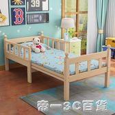 創意新款兒童伸縮床實木嬰兒床帶護欄單人床加寬拼接可折疊兒童床【帝一3C旗艦】YTL