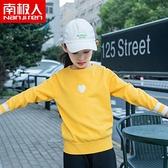 南極人女童毛衣2020  中大童薄款 裝洋氣套頭兒童女孩潮 小山好物