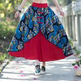 2019夏季新款民族風女裝複古棉麻盤扣印花拼接鬆緊腰半身裙A字裙