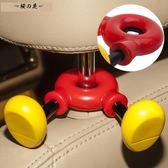 汽車內掛鉤車載車用多功能座椅背用品車上隱藏式后座創意配件可愛【櫻花本鋪】