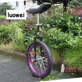 獨輪車 單鋁合金輪圈炫彩輪 競技獨輪車 兒童單人車戶外運動成人健身車T 4色