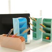 【618好康又一發】辦公用品可愛學生創意時尚多功能筆筒收納盒
