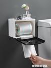 衛生紙盒衛生間紙巾廁紙置物架廁所家用免打孔創意防水抽紙卷紙筒 奇妙商鋪