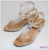 節奏皮件~國標舞鞋拉丁鞋款舞鞋編號4825A 涼金