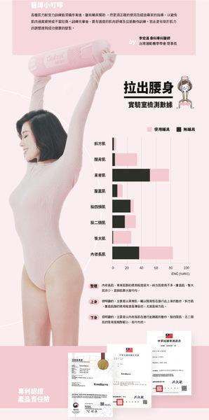 【岱宇國際Dyaco】KimiBarre美型棒+微笑脖夾-東方黑