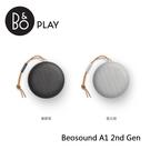 【限時特賣+24期0利率】B&O Beosound A1 2nd Gen 第二代 無線藍芽喇叭 (兩色) 公司貨