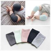 獨家寶寶護膝 半毛圈環保點膠精梳棉 寶寶爬行必備 六色 寶貝童衣