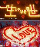 led電子蠟燭燈浪漫求愛表白神器蠟燭生日驚喜求婚布置創意用品igo|  麥琪精品屋