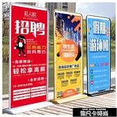 門型展架80x180廣告牌展示牌立式落地式易拉寶海報設計定制架子 QM 依凡卡時尚