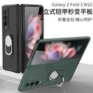 三星 Galaxy Z fold3 手機...