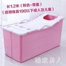 泡澡桶成人折疊浴桶浴盆大人通用洗澡桶兒童塑料桶家用帶蓋浴桶 LJ7379【極致男人】