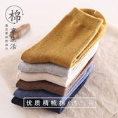 女襪子森系純棉彩色純棉中筒襪純色女襪子