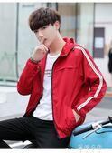 風衣 男士衣服韓版潮流外套帥氣青少年薄款夾克學生風衣上裝 蓓娜衣都