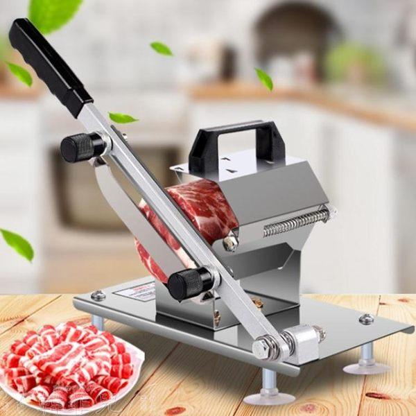 切肉機 羊肉卷切片機家用自動羊肉片凍熟牛肉卷切肉機小型切肉刨肉機神器 韓菲兒