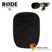 RODE 麥克風防風罩 Rode WS3 防風罩 防風套 Rode NT3 / M3 麥克風適用 台灣公司貨