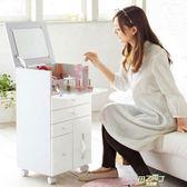 韓式小戶型迷你梳妝台簡約現代翻蓋化妝櫃40cm實木移動化妝台粉色 交換禮物