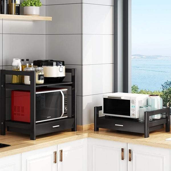 廚房微波爐置物架調料瓶罐家用烤箱帶抽屜多層臺面廚房用品收納架【618店長推薦】