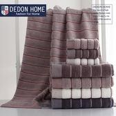 浴巾 外貿條紋加大加厚全棉成人家用舒適柔軟吸水不掉毛 GB2311『樂愛居家館』
