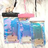 彩光防水袋 通用防水袋 防水袋 手機防水袋 5.8吋以下通用 5.5吋防水袋 4.7吋防水袋